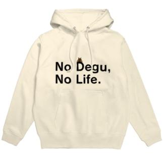 No Degu,No Life.(テグタン) Hoodies
