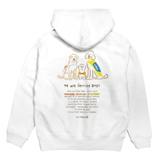 We are Service Dogs(ドイカオリ) Hoodie