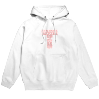 all tokyo constitution Hoodies