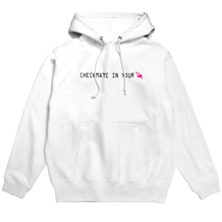 checkmate in your heart?(Black letters ver.) Hoodies