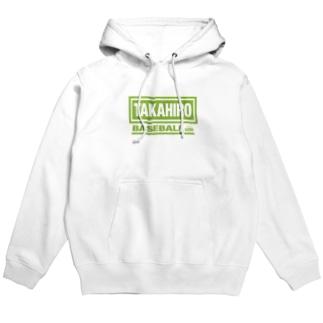 「TAKAHIRO BASEBALL」 Hoodies