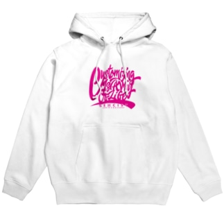 Customizing is a way of life(pink)) Hoodies