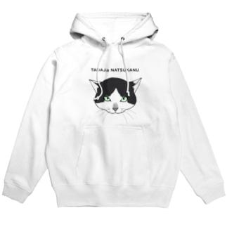 懐かない猫(らく太郎) Hoodies