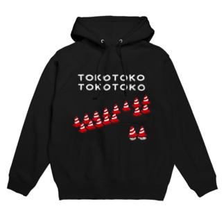 TOKOTOKO フーディ