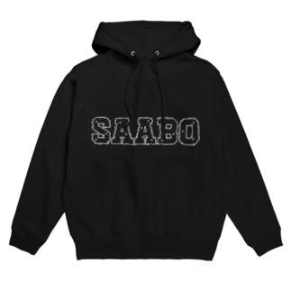 SAABO_FUR_LOGO_L_W フーディ