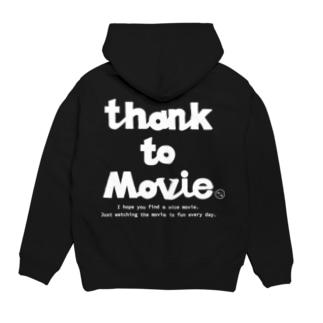 thank to movie Hoodies