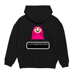 レトロゲーム - RETRO GAME Hoodies
