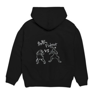 鳥獣Fighter Hoodies