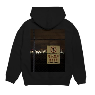 Utopia Hoodies