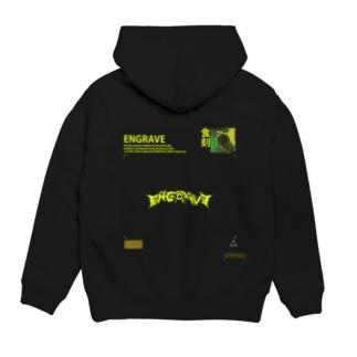 Engrave hoodie Hoodies