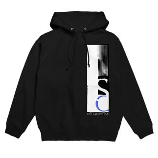 LSC Hoodies