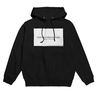 NONALCOHOLRIDER simple Hoodies