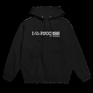 クラウドサインのI CloudSign SUCCESS(白ロゴ) Hoodies