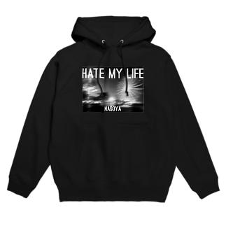 HATE MY LIFE Hoodies