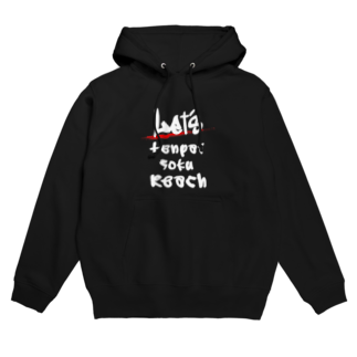 wlmのLet's Reach! Hoodies