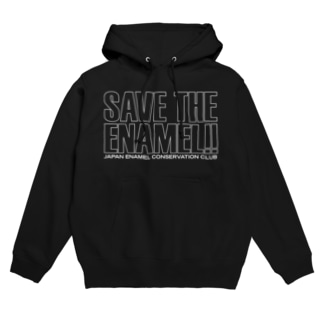 SAVEtheENAMEL (Black ver.) Hoodies