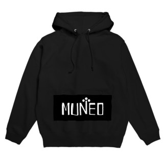 世界のMUNEO(enjoy版) Hoodies