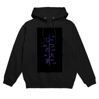 七つの大罪/NANATUNOTAIZAI Hoodies