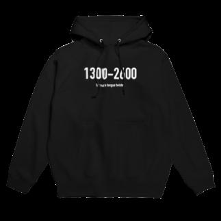 wlmのPOINTS 1300-2600 Hoodies