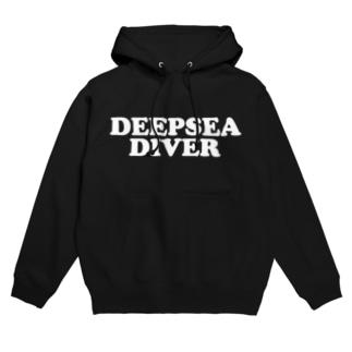 deepsea wh Hoodies