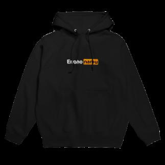 enohonamuのロゴのみ(黒) Hoodies