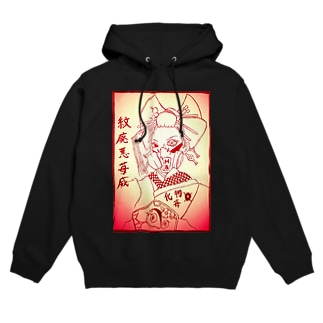 Neo Japanesque Berry Hoodies