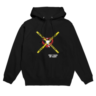 Don't Touch My Heart(A) Hoodies