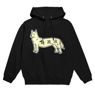 過激派の犬 Hoodies