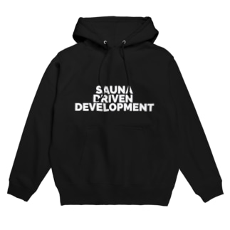 Sauna Driven Development Hoodies