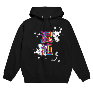 R-ARTの混沌-KAOSU-(black) Hoodies