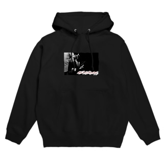 Are You Ready? (No.0) Hoodies