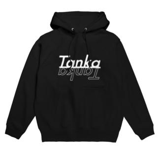 Tanka_aknaT(白) Hoodies