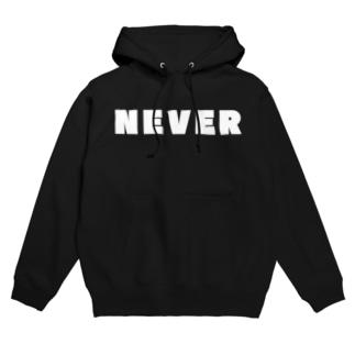NEVER Hoodies