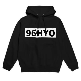 9696 Hoodies