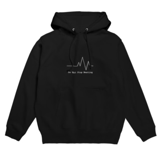 Don't stop Beating :B Hoodies