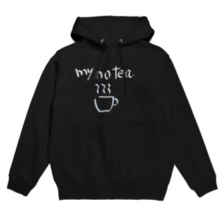 my no tea bl Hoodies