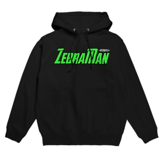 ZebraMan (諏訪山.ver) Hoodies