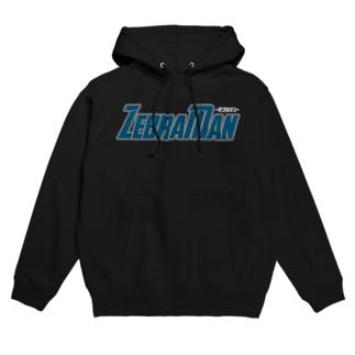 ZebraMan (特殊現象防衛軍.ver) Hoodies
