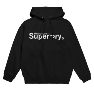 superつry Hoodies