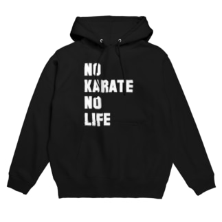 NO KARATE NO LIFE (ホワイトフォント) Hoodies