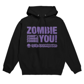 Zombie You!(purple print) Hoodies