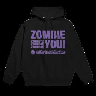 KohsukeのZombie You!(purple print) Hoodies