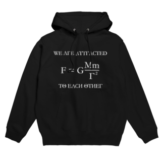 Silvervine PsychedeliqueのWe are Attracted to Each Other Hoodies