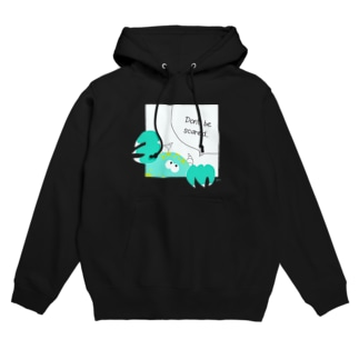 Don't be scared... Hoodies
