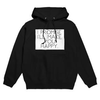 必ず幸せにすると誓うよ。 Hoodies