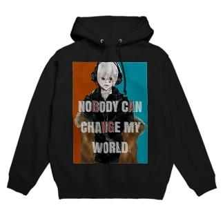 誰もぼくの世界を変えられない Hoodies