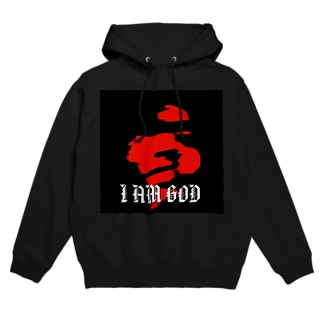 I am god Hoodies