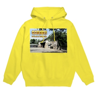 日本の城:名古屋城の城門 Japanese castle: Castle gate of Nagoya Castle Hoodies