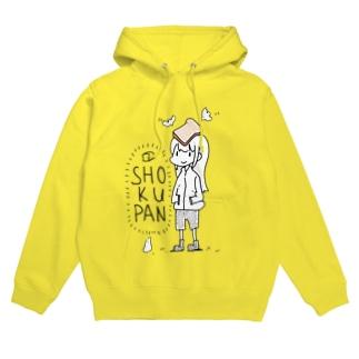 SHOKU-PAN GIRL Hoodies