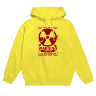 Radiation_S Hoodies
